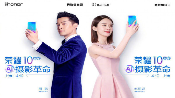 Honor 10 leak: Key specs, China launch date, Twilight color and more