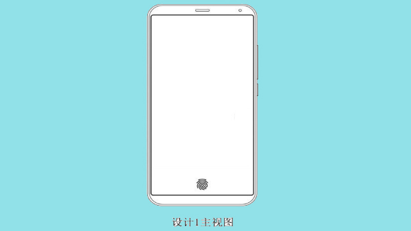 Meizu files patent for an in-display fingerprint scanner