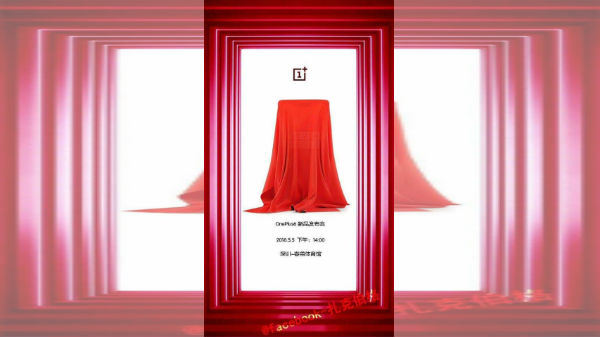 OnePlus 6 could be unveiled on May 5, suggests leaked invite