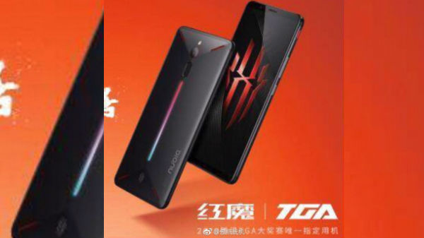 Nubia Red Magic gaming smartphone image leak ahead launch