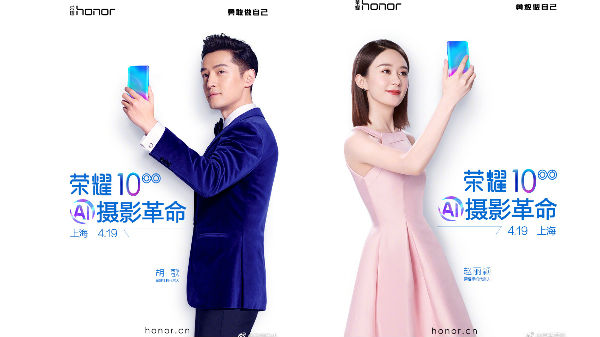 Honor 10 launched with AI camera technology, iPhone X-like notch
