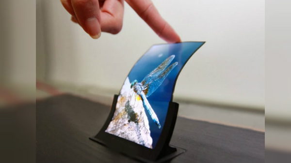 Samsung to launch its first foldable smartphone next year