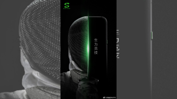 Xiaomi Blackshark gaming smartphone teaser and sketch are out