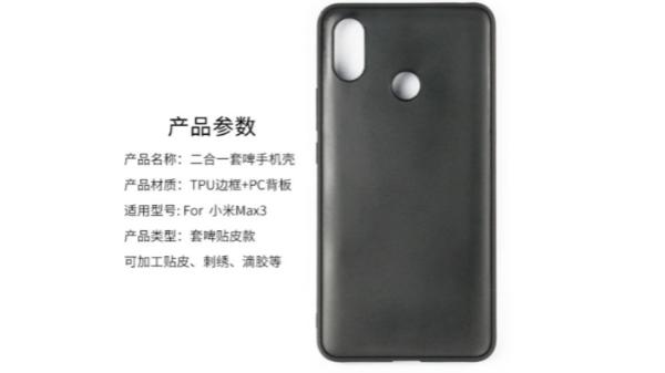 Xiaomi Mi Max 3 cases hint at dual rear cameras