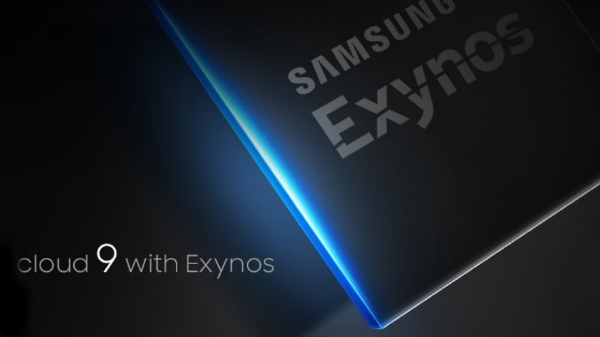 Samsung could supply Exynos chips to the troubled firm ZTE