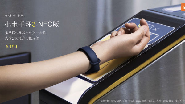 Mi Band 3 officially unveiled at $26 with 0.78-inch colored OLED display