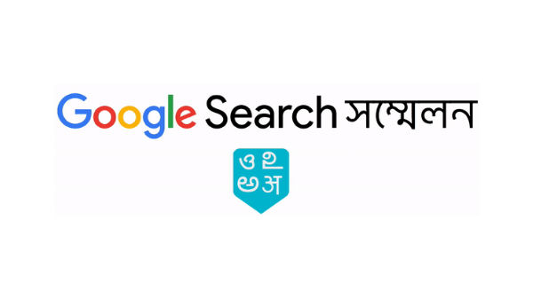 Google Search Conference 2018 will happen across 11 cities in India