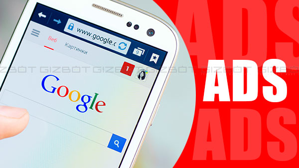 How to stop google ads from following you