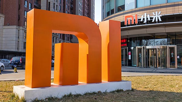 Xiaomi files for the largest IPO; 100 billion valuation likely