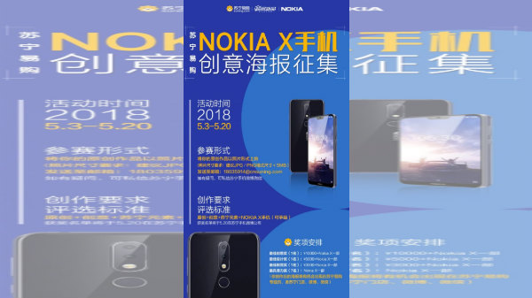Nokia X posters reveal design, launch date, price and more