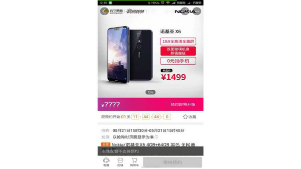 Nokia X6 price and specifications leaked online