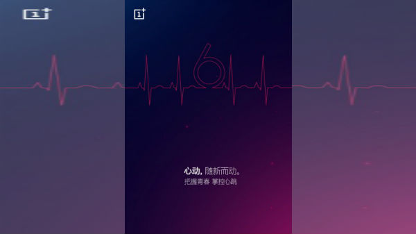 OnePlus 6 will have a heart rate sensor