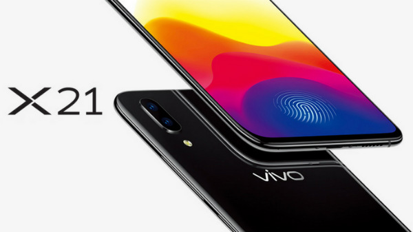 Vivo to launch a phone with an in-screen fingerprint scanner in India