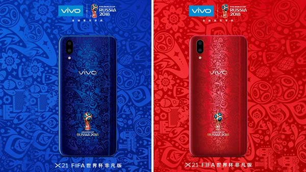 Vivo X21 World Cup Edition announced: Design, Price and Specifications