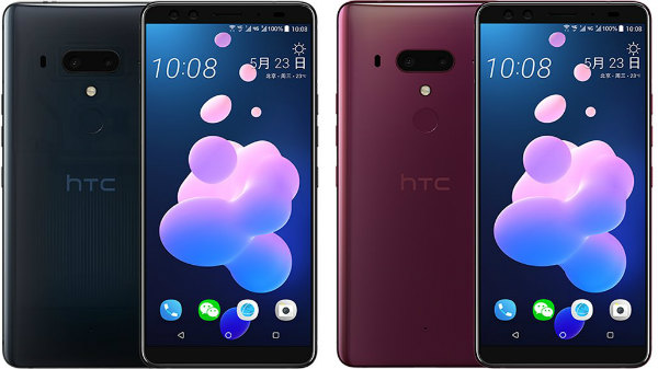 HTC U12+ revealed in new images while full specs leak out