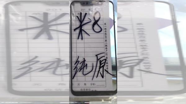 Xiaomi Mi 8 box and front panel leak via photos