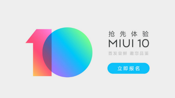 Xiaomi MIUI 10: Closed beta testing debuts; design emerges online