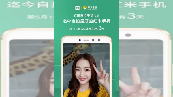 Xiaomi Redmi S2 to have an AI selfie camera; specs and pricing are out