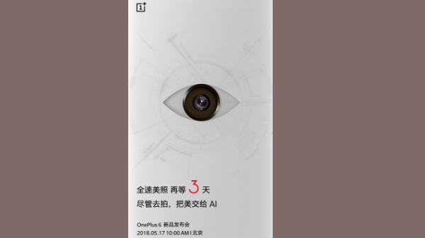 OnePlus 6 to feature AI-powered camera, reveals teaser