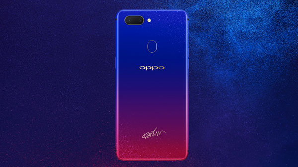 Oppo R15 Nebula Special Edition launched in attractive color