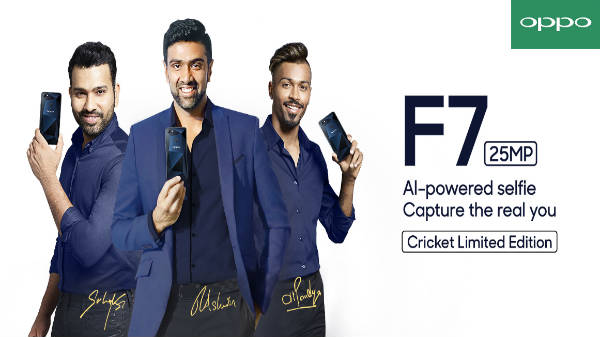 OPPO F7 'cricket limited edition' now in India