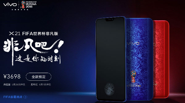 Vivo announced its V9 2018 FIFA World Cup Russia limited edition