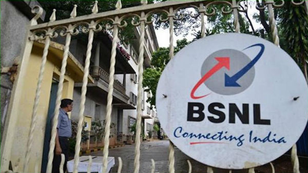 "BSNL launches ""Prepaid Land Line service"" without rental charges"