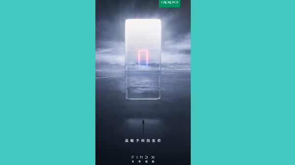 Oppo Find X will have a dual edge curved display, reveals teaser