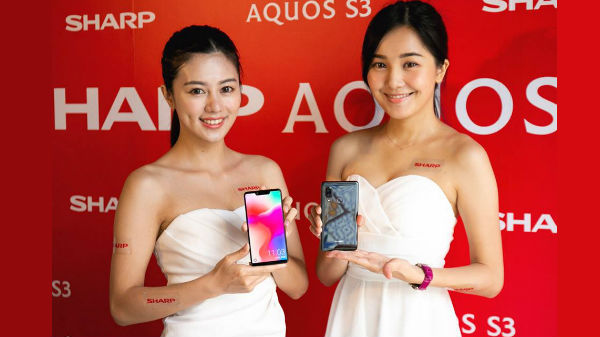 SHARP AQUOS S3 High Edition announced with wireless charging and more