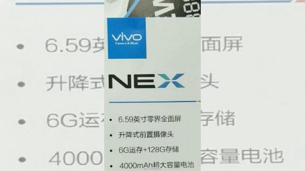 Vivo NEX and NEX S specs leak: Pop-up camera, SD 710, 6GB RAM and more