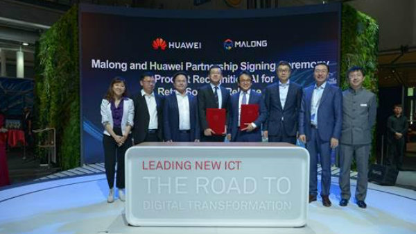 Huawei releases a product recognition AI-Enabled retail solution with Malong