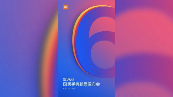Xiaomi Redmi 6 will be unveiled today: Watch the live stream