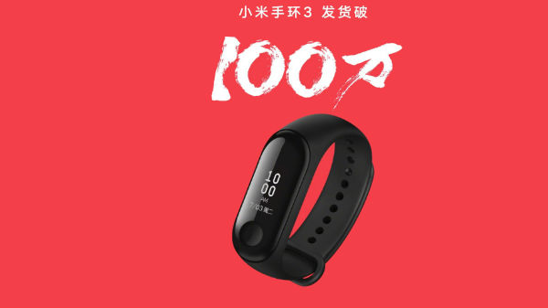 Xiaomi sells 1 million Mi Band 3 units in 17 days
