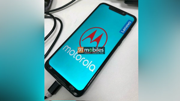 Motorola One Power live image with a notch display hits the web