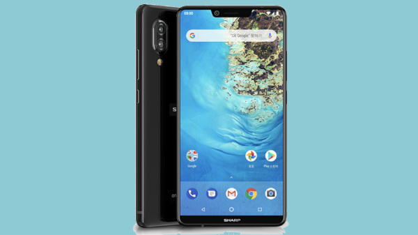 Sharp might have discreetly launched an Android One Aquos S3