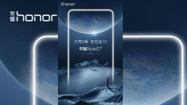 Honor Note 10 spotted on TENAA: Confirms 4900mAh battery and more