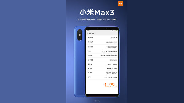 Xiaomi reveals the specs of Mi Max 3 ahead of official launch