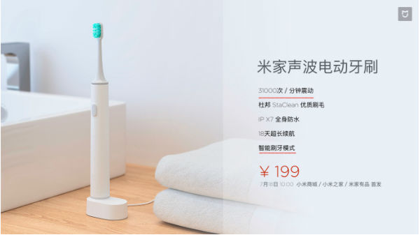 Xiaomi announces Mi Ultrasonic Toothbrush and Robot Builder