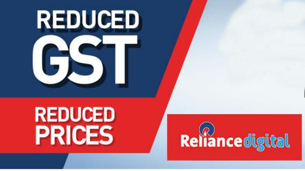Reliance online shop