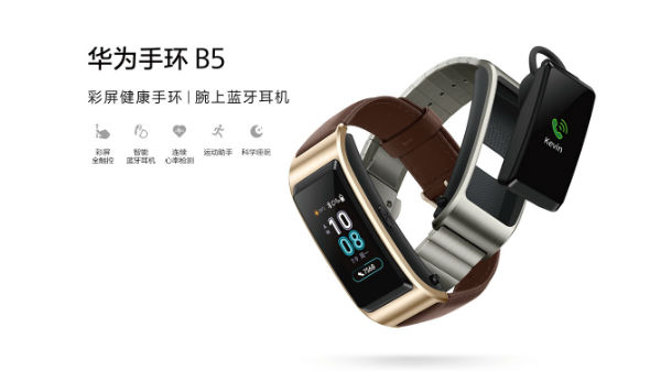 Huawei TalkBand B5 with 1.11-inch AMOLED display and pop out Bluetooth announced