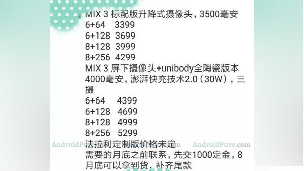 Xiaomi Mi Mix 3 variants and pricing leak; to cost Rs. 35,000 onwards