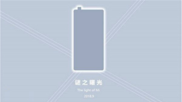 Xiaomi Mi Mix 3 with pop-up selfie camera pegged for September launch