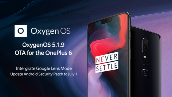 OnePlus 6 OxygenOS 5.1.9 update brings camera improvements
