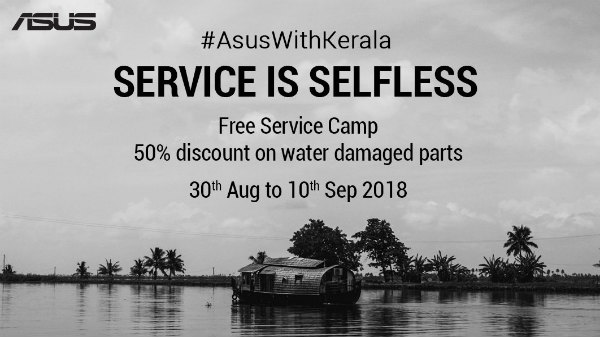 Asus free service camp in Kerala: No labour charge, 50% part discount