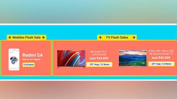 Flipkart Superr Sale on  August 25: Best offers and deals