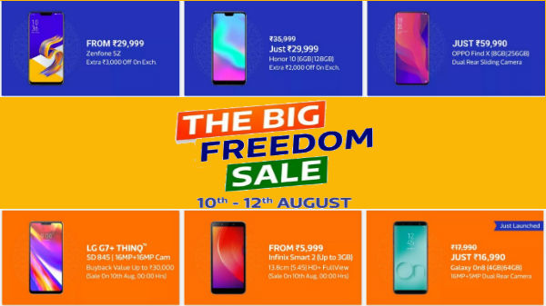 Flipkart Freedom Sale offers (10 to 12th August)