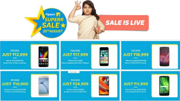 Flipkart Superr Sale: Heavy discounts and offers on smartphones