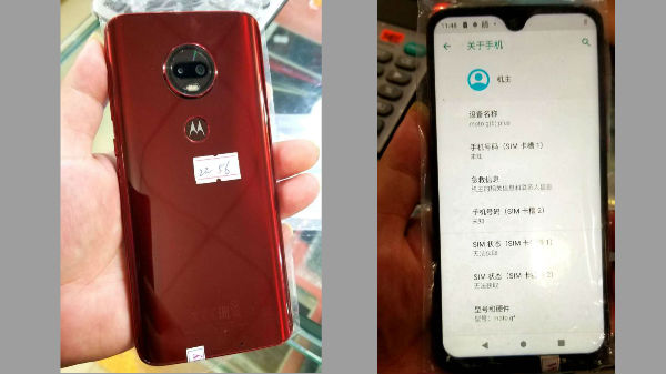 Moto G7 live images surface online with water drop notch