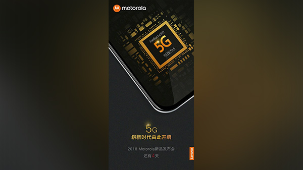 motorola teases the launch of the word's first 5G smartphone in China