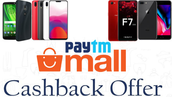 PayTM Mall offers up to 20% cashback on smartphones